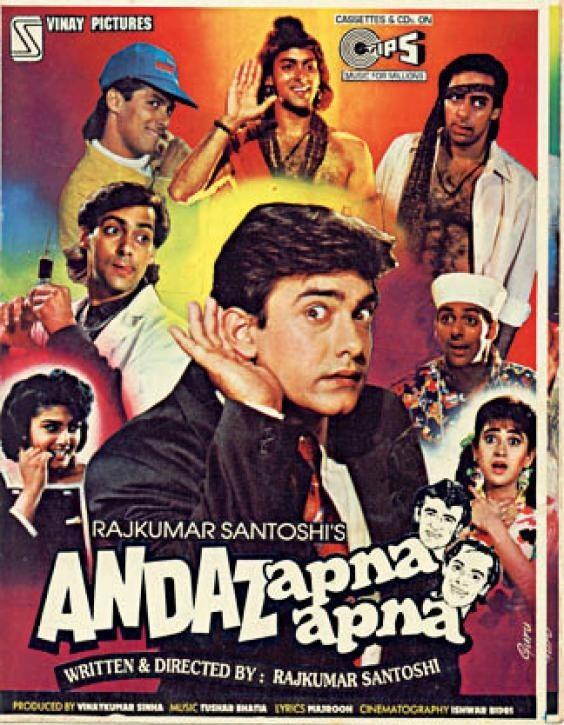 New Punjabi Song Tu Te Main From Golak Bugni Bank Te Batua Movie ...