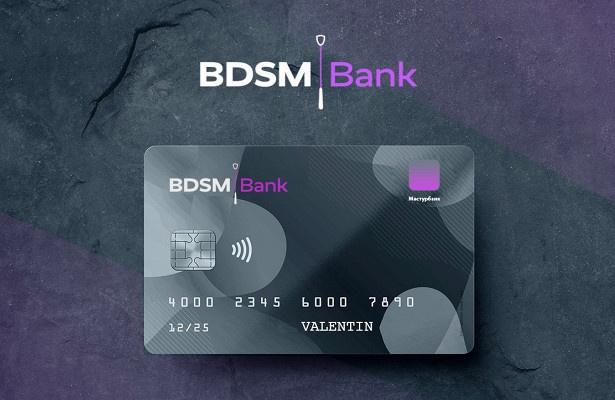 Bdsm bank