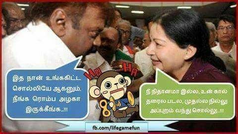 main qimg e63bea6e21b3163109929c072be2f753 c what are some best tamil memes? quora