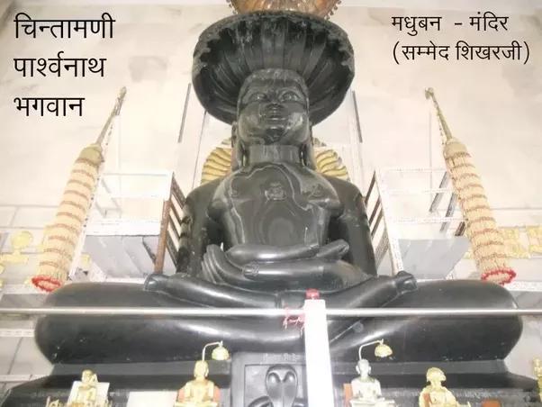 ¿Cuál es la historia completa de Lord Parasnath?