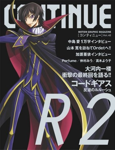 Why do so many people believe Lelouch (Code Geass) has the code
