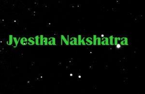 Vedic Astrology: Is Jyestha Nakshatra that bad? (Read more in