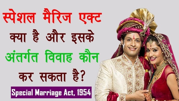 How do Muslim couples get marriage certificate in India? - Quora
