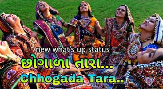 What is the meaning of the Gujarati song 'Chogada Tara' in