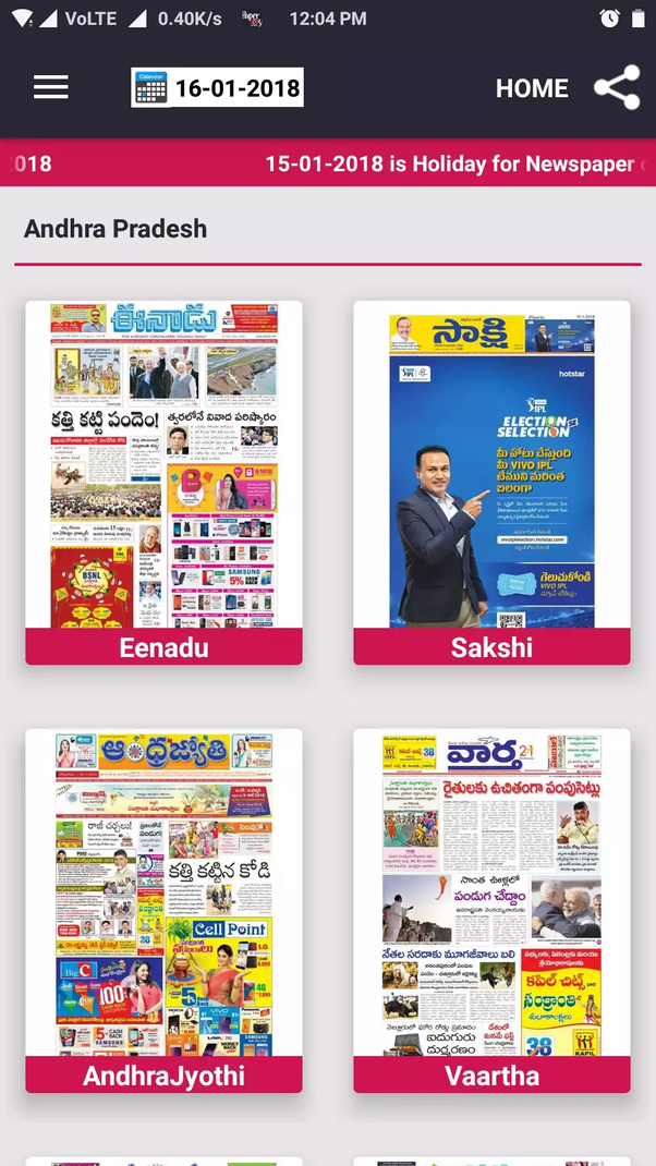 How do we download PDF versions of Telugu newspapers? - Quora