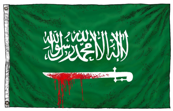 What does the Saudi Arabia flag mean? - Quora