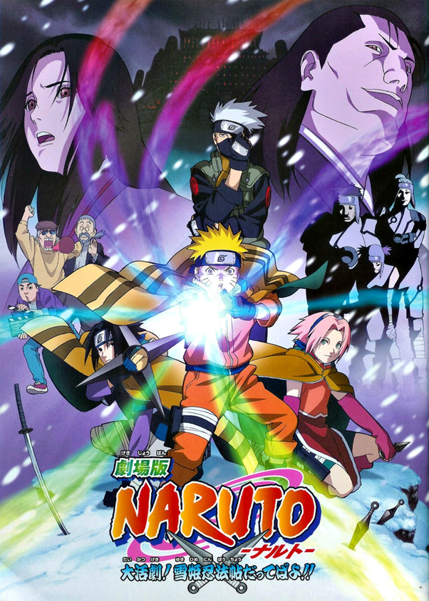 Are there any Naruto movies that go along with the anime the