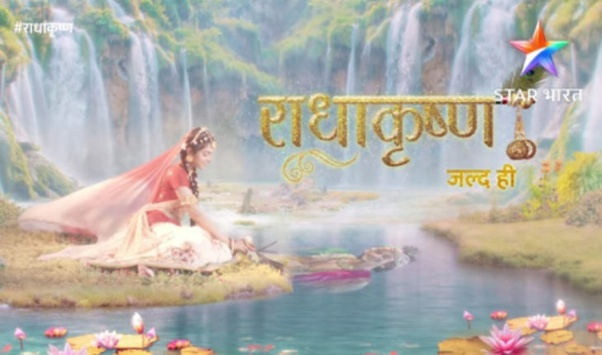 Is the story showing on the TV serial Radha Krishna fake or