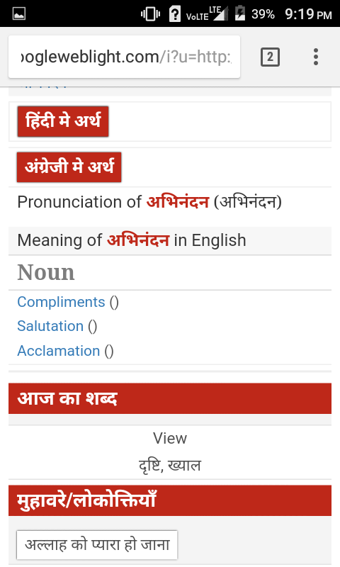What Is The Meaning Of The Hindi/Marathi Word 'Abhinandan