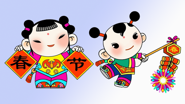 What Do You Think About The Chinese New Year Of Monkey Mascot Quora