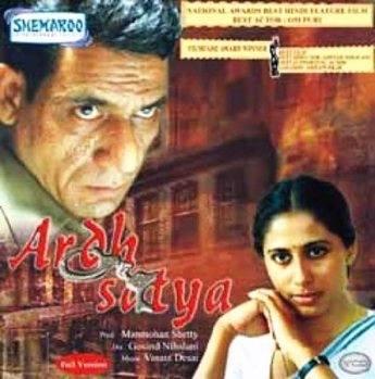 Chala Mussaddi Office Office 3 Movie Free Download In Hindi