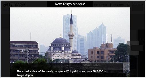 Sufi islam homosexuality in japan