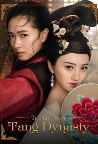 How good are Chinese historical dramas compared to Korean