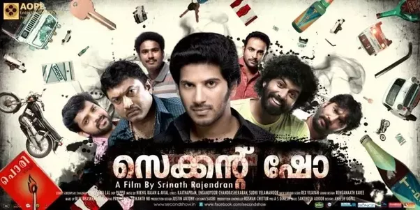 We R Friends Malayalam Full Movie Download