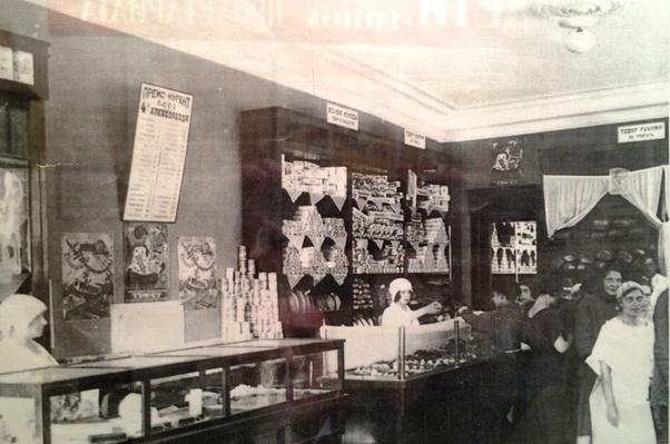Torgsin shop in Leningrad