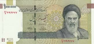 Irr Or Toman Is The Currency Of Iran Rich In Oil And Other Minerals However Due To Iraq War Developing Nuclear Weapons