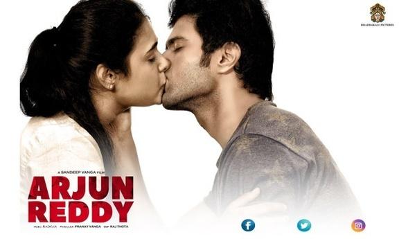 arjun-reddy-remake-sandeep-reddy-shahid-kapoor-vij