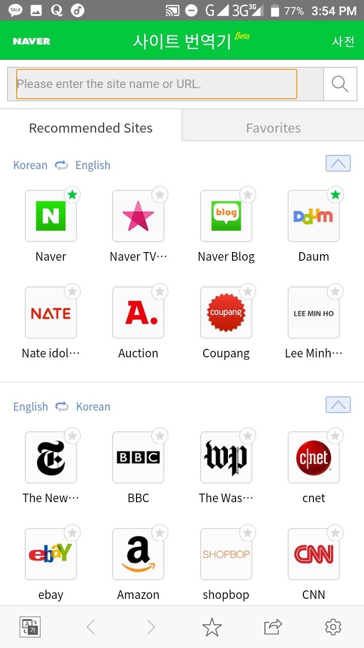 How to change Naver's language to English - Quora