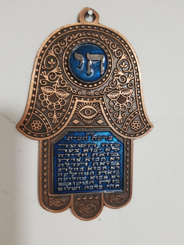 Is The Hamsa An Islamic Or A Jewish Symbol Quora