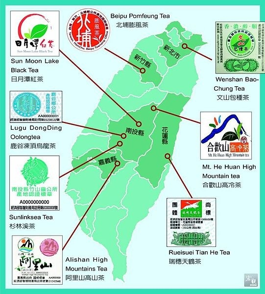 What small things can I buy in Taiwan to take as gifts for ...