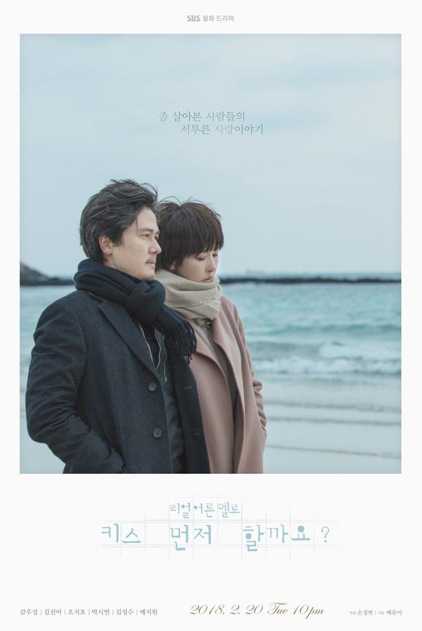 What are the best Korean dramas of 2018? - Quora