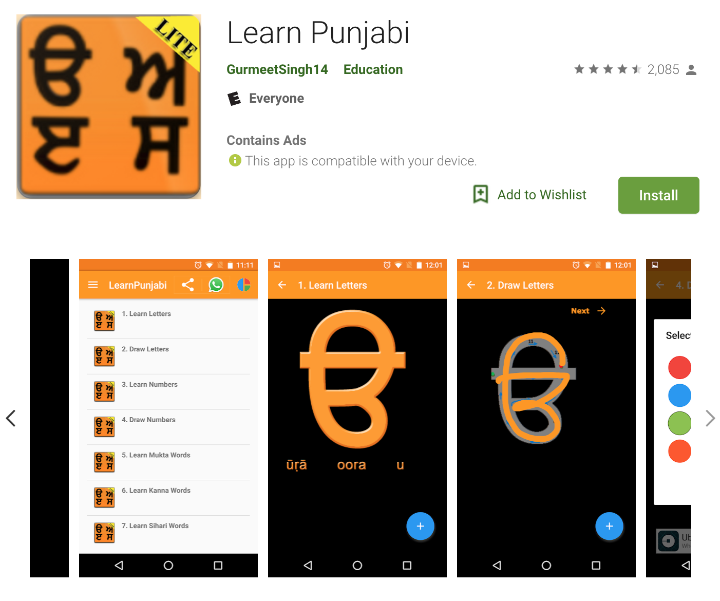 How to learn Punjabi and reading Gurmukhi - Quora