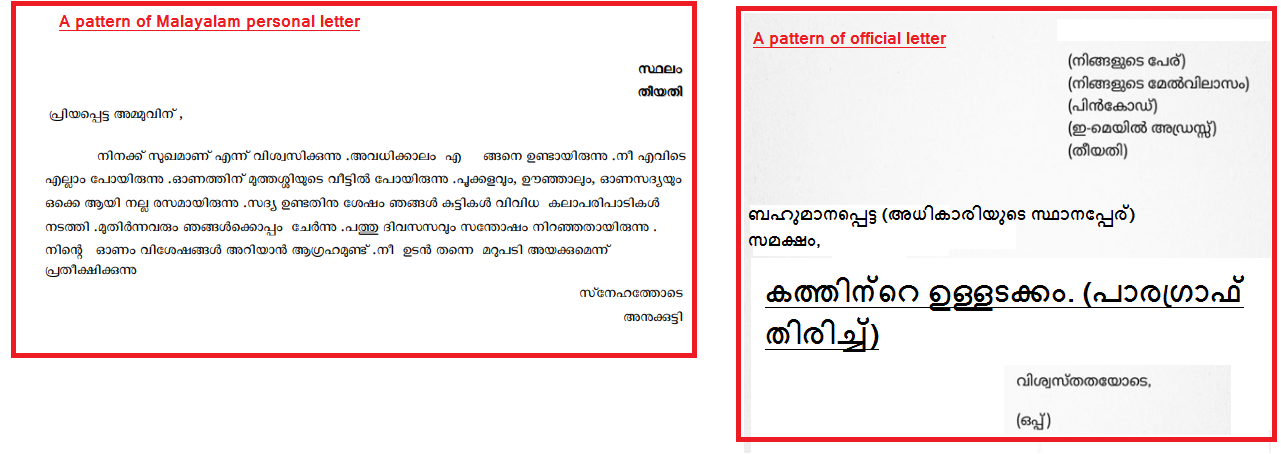 What Is The Format Of Malayalam Letter Quora