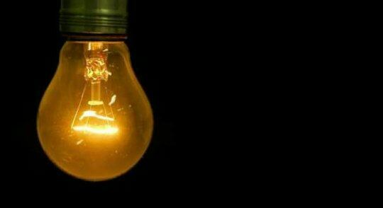 This Is The Light That Comes Out Of The Bulb. Tungsten Glows Yellow Because Of  The Amount Of Heat Produced.