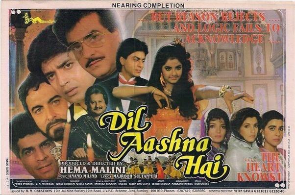 free download film Dil Toh Dewaana Hai movie