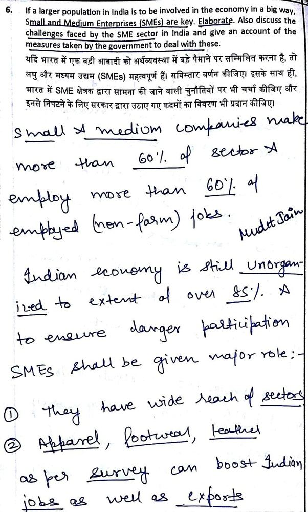 ias essay topics with answers