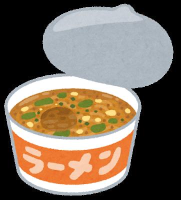 カップ麺のパイオニア日清カップヌードルが 来年誕生50周年を迎えます カップヌードルにまつわる思い出はありますでしょうか Quora