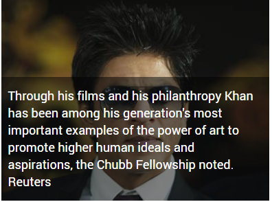 What Is Something That Shahrukh Khan Has And Other Actors
