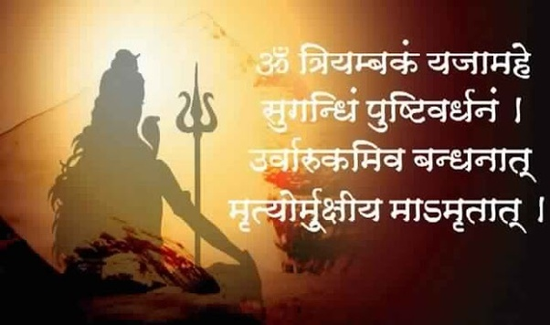 What are the benefits of reciting Mahamritunjay mantra? - Quora