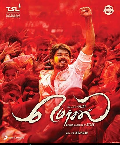How To Download The Mersal Movie Malayalam Version Quora
