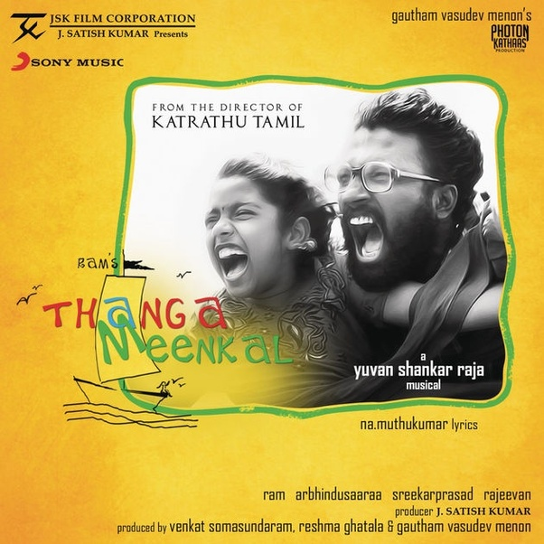 Warriors Of The Rainbow Tamil Movie: What Are The Best Tamil Movies Of All Time?