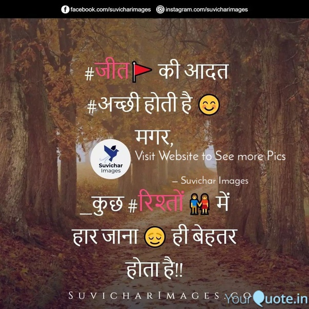 Good saying sweet of morning way Romantic Messages