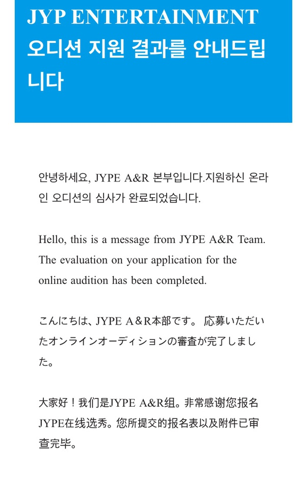 What K Pop Entertainment Companies Do You Suggest A Foreigners To Online Audition For Besides Jyp Yg Because I Already Auditioned And I M Waiting For The Results Quora
