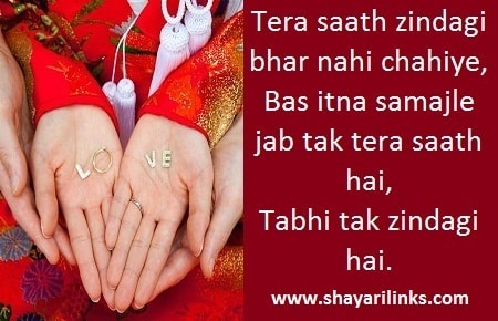 What is the Best shayari on love? - Quora