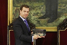 online store a85df 4f910 Russian President Dmitry Medvedev received the Golden Key to the City of  Madrid during his state visit to Spain in March 2009.