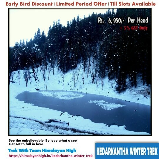 which himalayan trek will have snow in winter quora. Black Bedroom Furniture Sets. Home Design Ideas