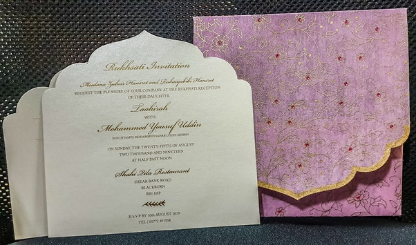 Who Provides The Best Wedding Invitation Service In Kollam
