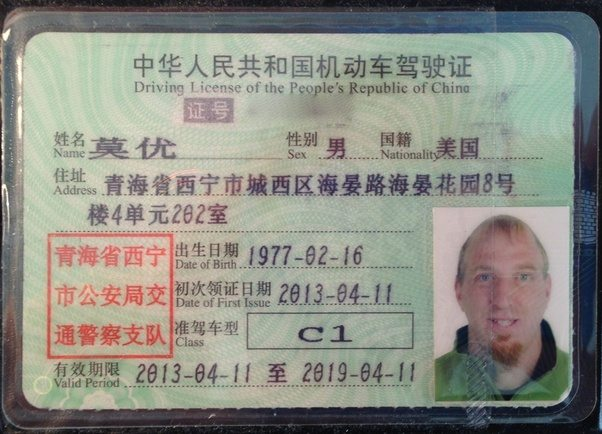 Why are the english typefaces not consistent on the chinese driving if you look at the rest of a chinese driving license the lower case a shows up seven more times but all of those with its usual form publicscrutiny Gallery