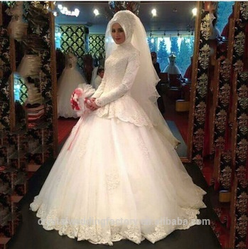 Where can I find a dress for a Muslim wedding? - Quora