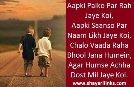 What Are Best Dosti Shayari Quora