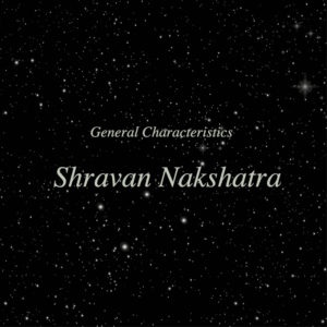 What is Shravan Nakshatra? - Quora