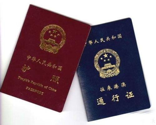 Do mainland Chinese need a passport to visit Hong Kong and