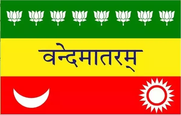 Can An Indian Flag Be Used By A Political Party Quora