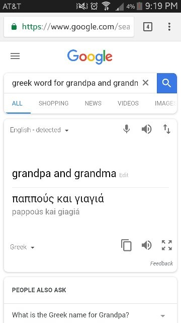 What Are The Greek Words For Grandma And Grandpa Quora