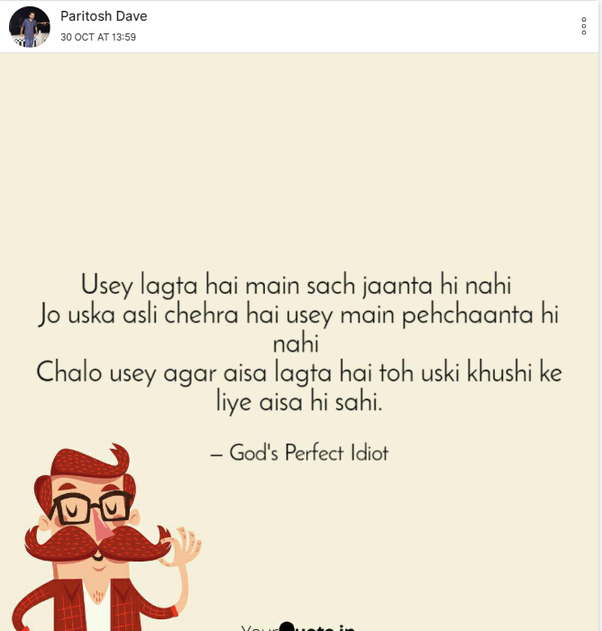 What are the best one-liners in Hindi? - Quora