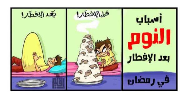 كيف يحتفل السودانيون منذ القدم بأخر خميس في شهر رمضان Quora